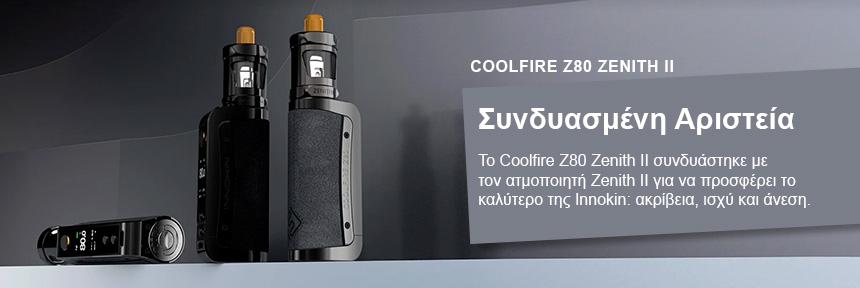 Innokin Coolfire Z80 Zenith 2 Kit slider01