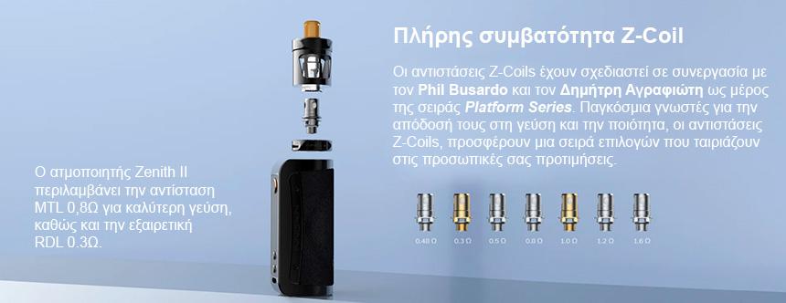 Innokin Coolfire Z80 Zenith 2 Kit slider05