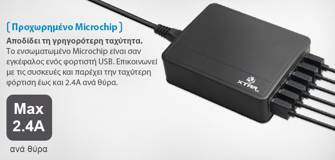 XTAR 6 port USB slideshow 06