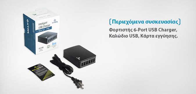 XTAR 6 port USB slideshow 11