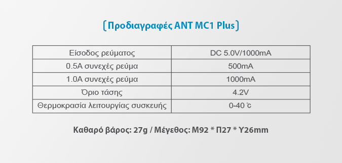 XTAR MC1 Plus slideshow 08