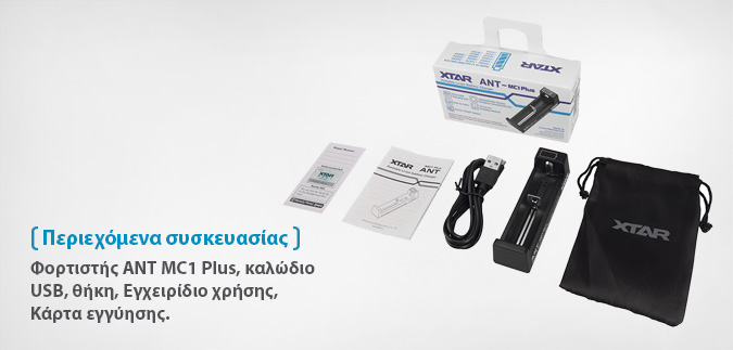 XTAR MC1 Plus slideshow 09b