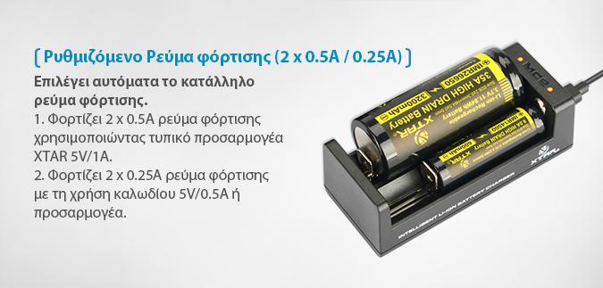 XTAR MC2 slideshow 03