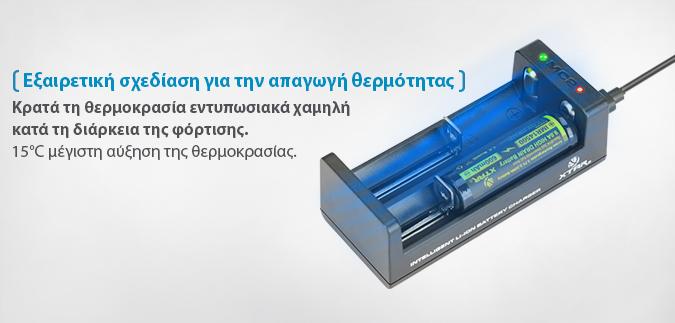 XTAR MC2 slideshow 05