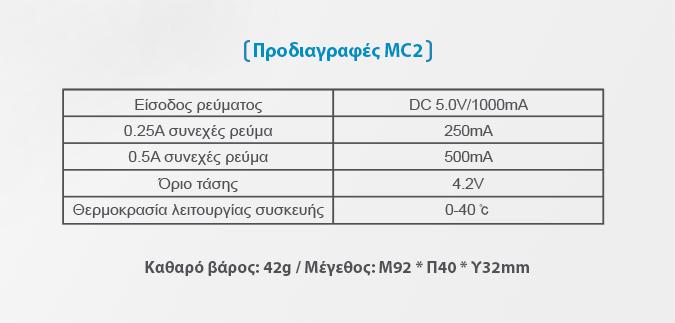 XTAR MC2 slideshow 07
