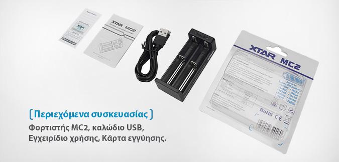 XTAR MC2 slideshow 08b