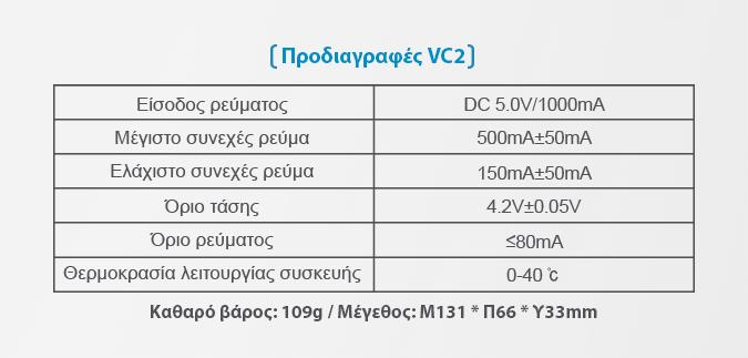 XTAR VC2 slideshow 12