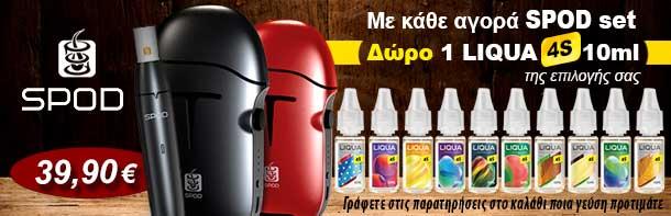 Ηλεκτρονικό τσιγάρο Spod