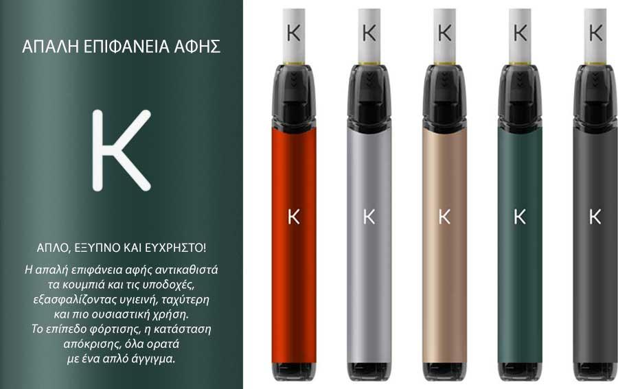Kiwi Pen TPD 01 slider01