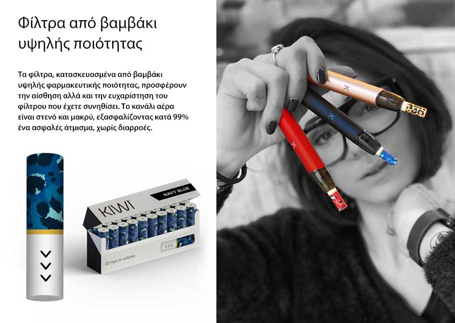 Kiwi Pen TPD slider FILTER Blue