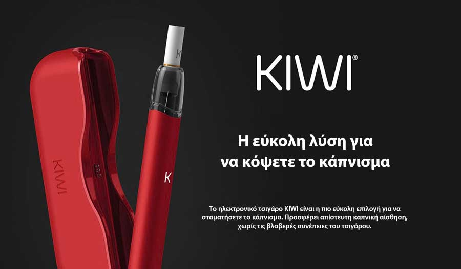 Kiwi Starter Kit slider01