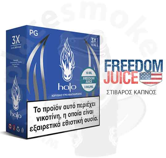 Halo Freedom 3x10ml