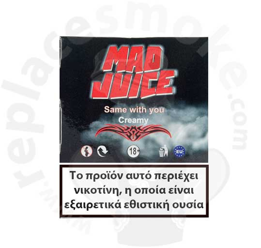 Mad Juice Same With You 3 x 10ml